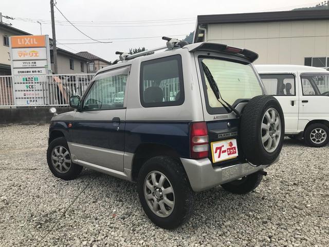 「三菱」「パジェロミニ」「コンパクトカー」「神奈川県」の中古車28