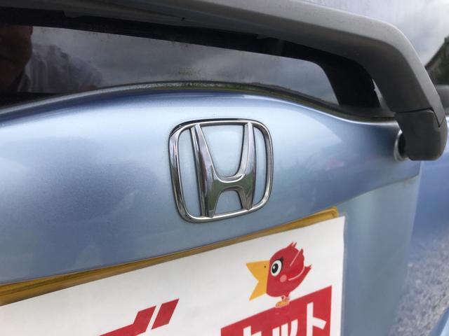 「ホンダ」「ライフ」「コンパクトカー」「神奈川県」の中古車7