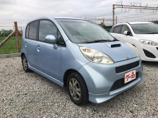 「ホンダ」「ライフ」「コンパクトカー」「神奈川県」の中古車27