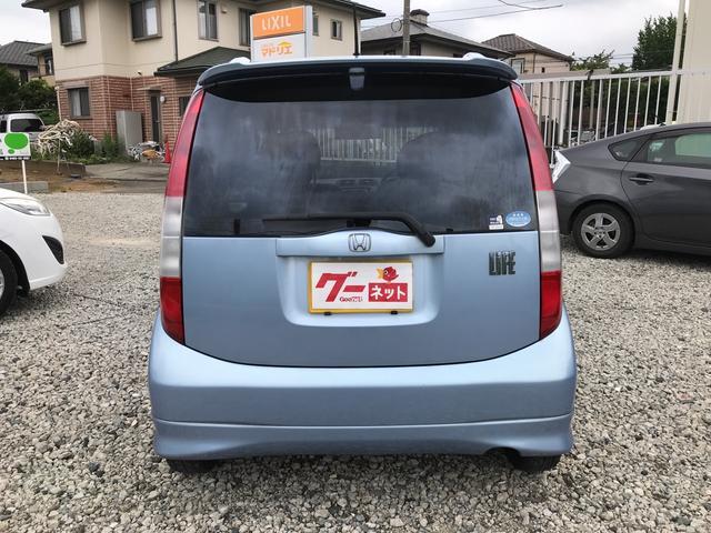 「ホンダ」「ライフ」「コンパクトカー」「神奈川県」の中古車28