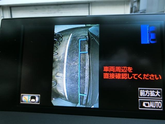 「レクサス」「NX」「SUV・クロカン」「東京都」の中古車27
