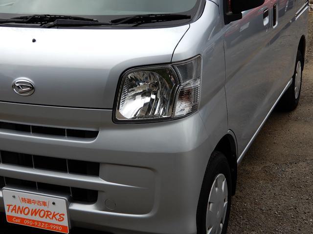 DXワンオーナー 4速AT 禁煙車 タイヤ新品 PW PS(18枚目)