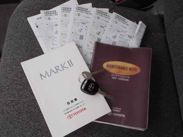 「トヨタ」「マークII」「セダン」「神奈川県」の中古車53