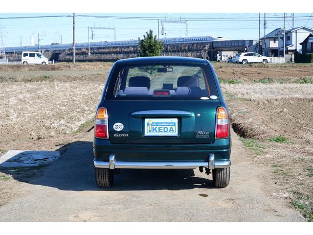 「ダイハツ」「ミラジーノ」「軽自動車」「神奈川県」の中古車8