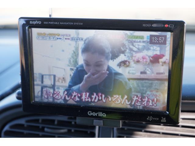 「ダイハツ」「ミラジーノ」「軽自動車」「神奈川県」の中古車41