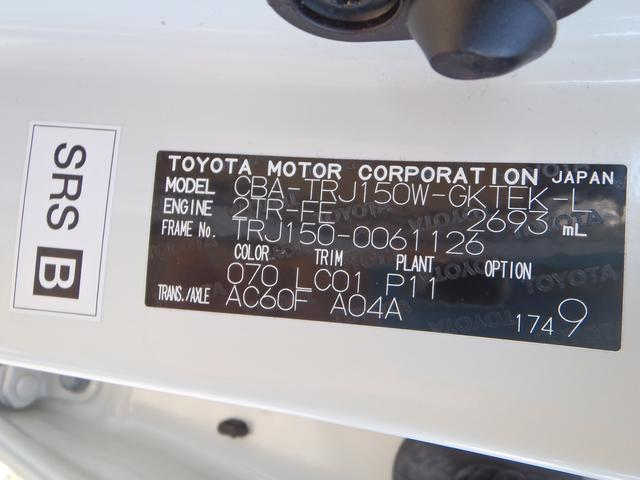 「トヨタ」「ランドクルーザープラド」「SUV・クロカン」「神奈川県」の中古車38