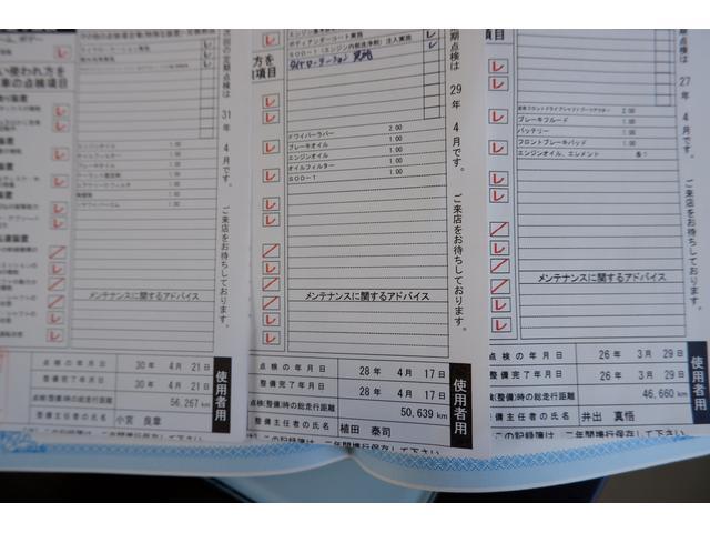 「トヨタ」「セリカ」「クーペ」「神奈川県」の中古車43