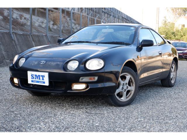 「トヨタ」「セリカ」「クーペ」「神奈川県」の中古車45