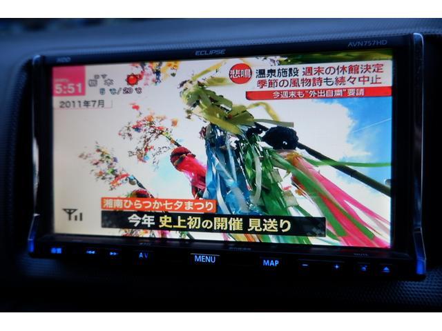 「トヨタ」「ハイエース」「その他」「神奈川県」の中古車38