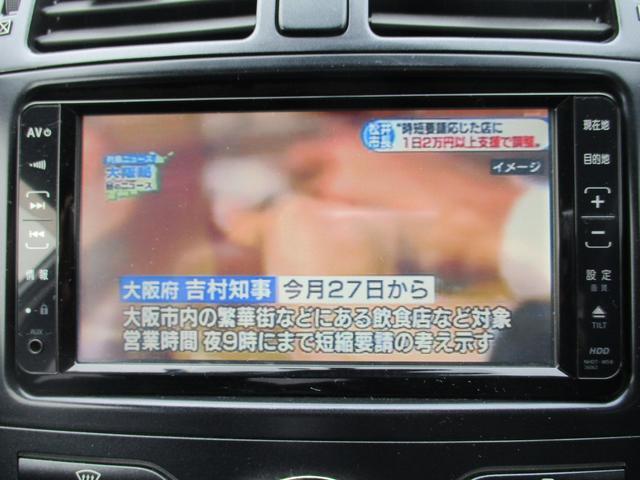 ☆純正SDナビ♪ワンセグTV♪CD録音♪DVD再生☆