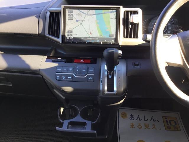 G ETC 純正ナビ9インチ(10枚目)