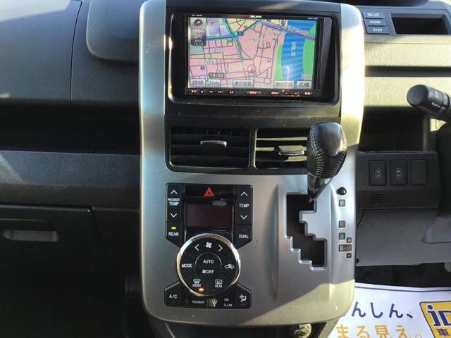 「トヨタ」「ヴォクシー」「ミニバン・ワンボックス」「千葉県」の中古車59