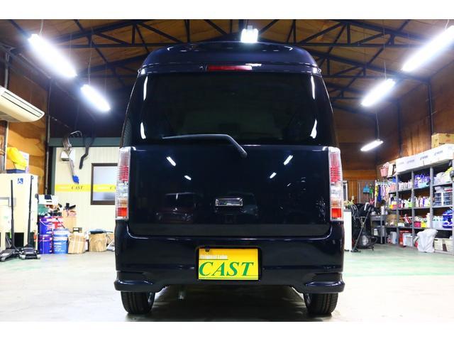 「日産」「NV100クリッパー」「コンパクトカー」「千葉県」の中古車7