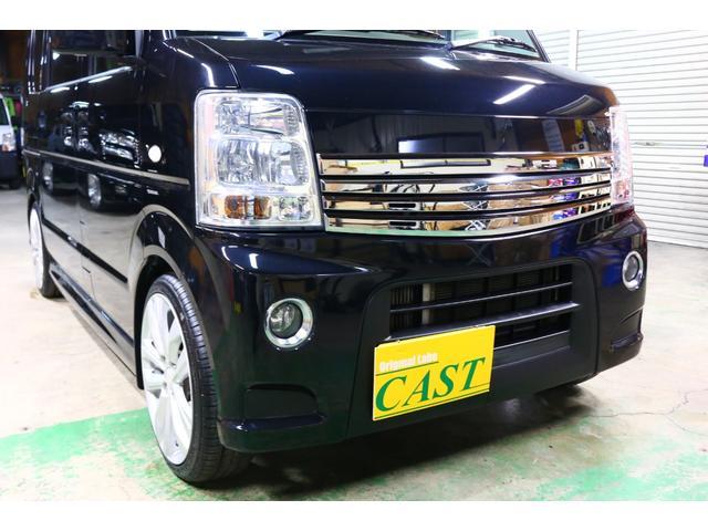「日産」「NV100クリッパー」「コンパクトカー」「千葉県」の中古車25