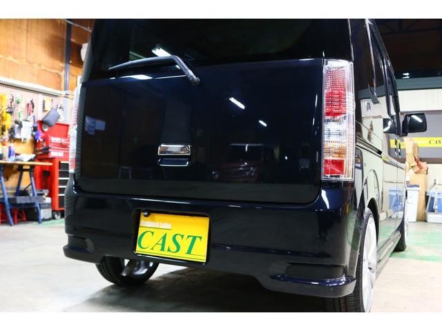 「日産」「NV100クリッパー」「コンパクトカー」「千葉県」の中古車33