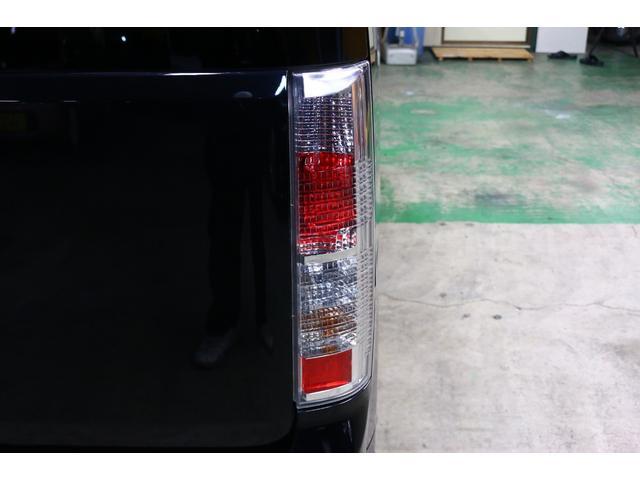 「日産」「NV100クリッパー」「コンパクトカー」「千葉県」の中古車46
