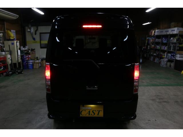 「日産」「NV100クリッパー」「コンパクトカー」「千葉県」の中古車59