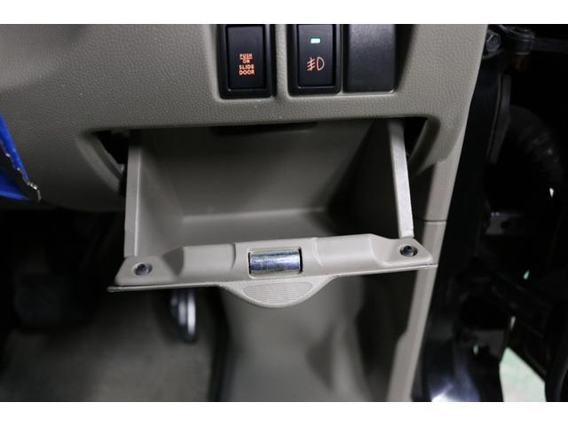 「日産」「NV100クリッパー」「コンパクトカー」「千葉県」の中古車77