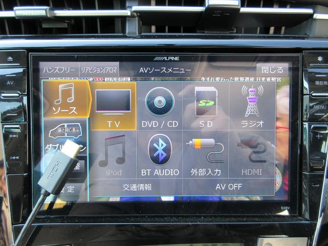S 9インチビッグXナビ HDMI Bカメラ ETC HID(15枚目)