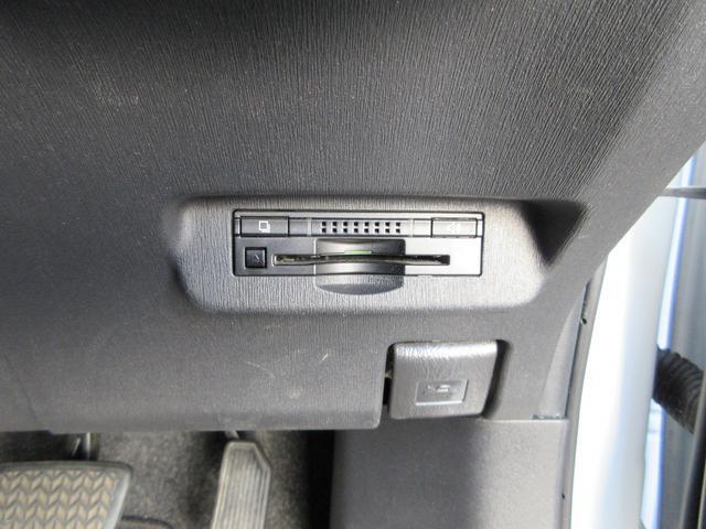 S 9インチビッグXナビ HDMI Bカメラ ETC HID(17枚目)