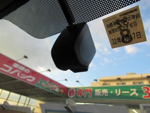 FX ワンセグナビ ドライブレコーダー オートエアコン(14枚目)