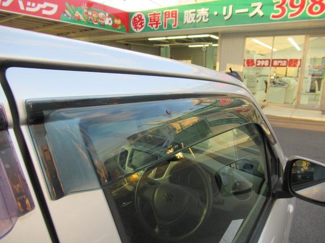 FX ワンセグナビ ドライブレコーダー オートエアコン(31枚目)