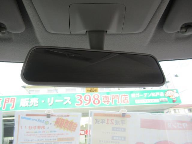 FXリミテッド 純正オーディオ プッシュスタート バイザー(10枚目)
