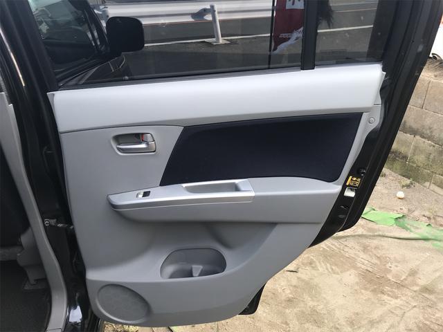 「スズキ」「ワゴンR」「コンパクトカー」「神奈川県」の中古車30