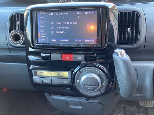 ドライブレコーダーや追加装備の取り付けもご要望をお聞かせ頂ければ可能な限り対応致します!小さなことでもご相談下さい!出来る限り格安でご用意致します。