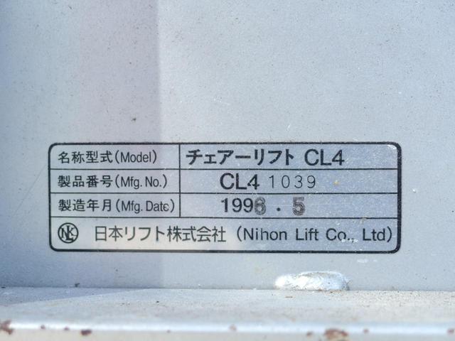 NKL昇降リフト付き ラッシングレール2段 コラム5速(12枚目)