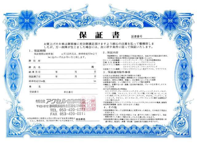 タイプR 後期 EK9 1オーナー ディーラー整備記録簿有り(4枚目)