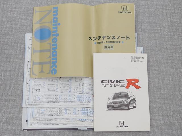 タイプR 後期 EK9 1オーナー ディーラー整備記録簿有り(13枚目)