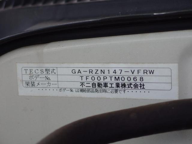 トラック高床 三方開 木製荷台 RZN147 5速 積載1t(15枚目)