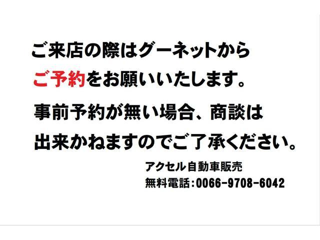 WRX STi C型 涙目 前後エアロ プロドライブ17AW(2枚目)