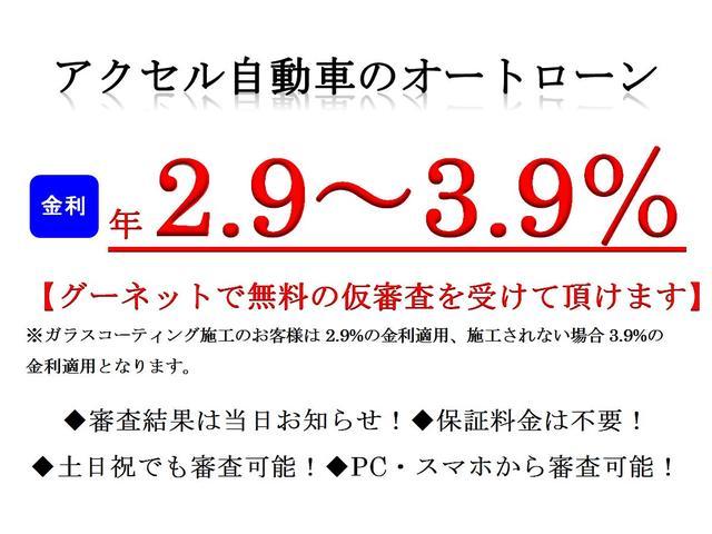 WRX STi C型 涙目 前後エアロ プロドライブ17AW(4枚目)