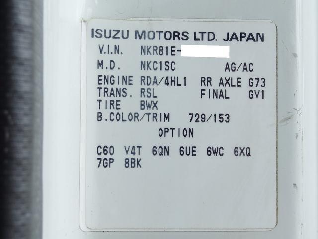 高所作業車 11.9m アイチSS12A FRPバケット(20枚目)