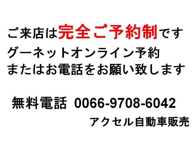 WRX STi D型 涙目 フルセグナビ ETC(2枚目)