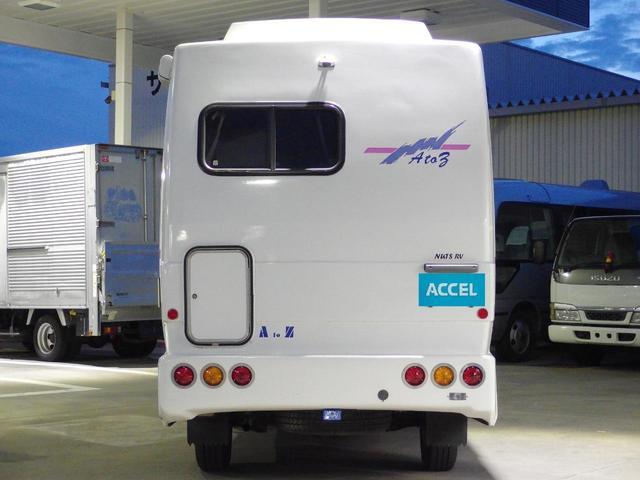 「日産」「アトラストラック」「トラック」「静岡県」の中古車8