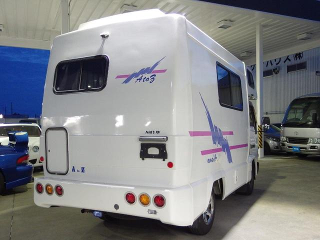 「日産」「アトラストラック」「トラック」「静岡県」の中古車9