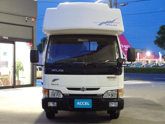 「日産」「アトラストラック」「トラック」「静岡県」の中古車11
