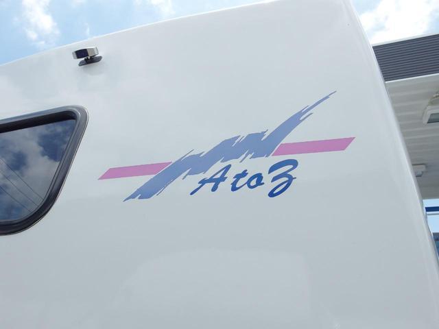 「日産」「アトラストラック」「トラック」「静岡県」の中古車14