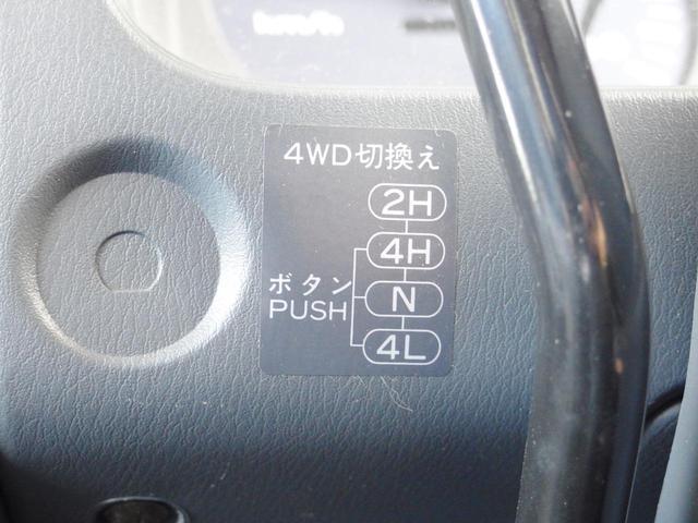 「日産」「アトラストラック」「トラック」「静岡県」の中古車16