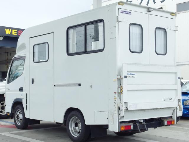 ウォークスルーバン パワーゲート 4WD 冷蔵器付き積載1t(6枚目)