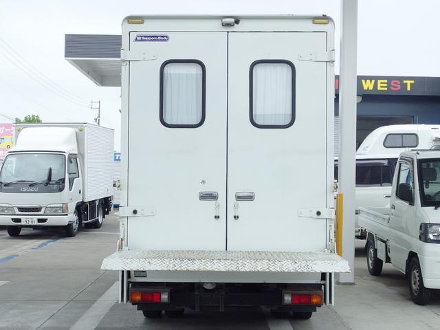 ウォークスルーバン パワーゲート 4WD 冷蔵器付き積載1t(8枚目)