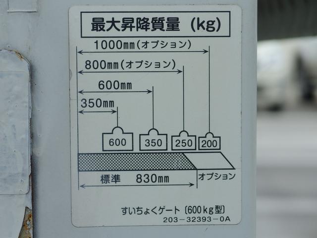 ウォークスルーバン パワーゲート 4WD 冷蔵器付き積載1t(13枚目)
