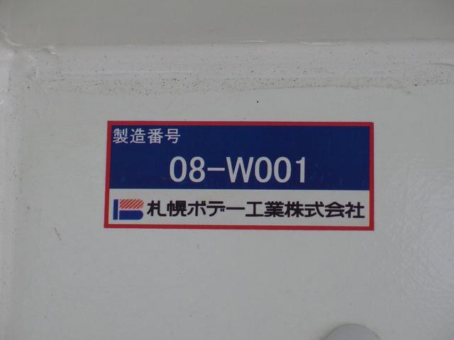 ウォークスルーバン パワーゲート 4WD 冷蔵器付き積載1t(15枚目)