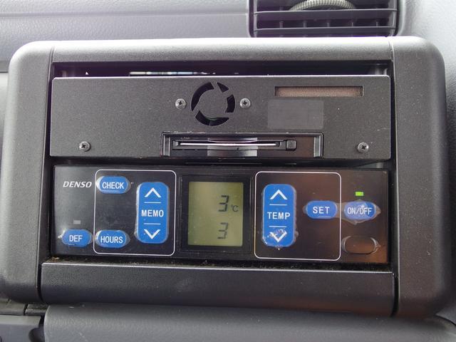 ウォークスルーバン パワーゲート 4WD 冷蔵器付き積載1t(16枚目)
