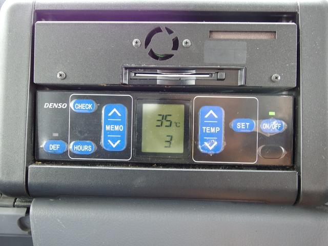ウォークスルーバン パワーゲート 4WD 冷蔵器付き積載1t(17枚目)