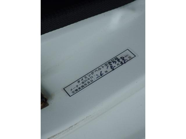 カブリオレ R COMBAXターボエンジン ICターボ 5速(16枚目)