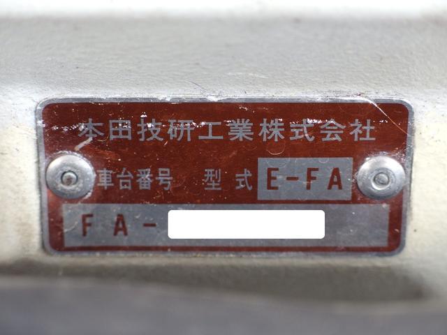 カブリオレ R COMBAXターボエンジン ICターボ 5速(17枚目)